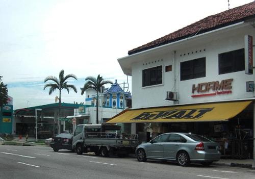 Horme Changi Trade Centre